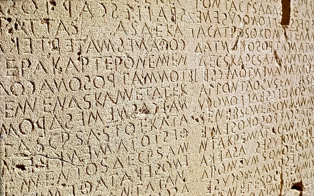 Boustrophedon writing at Gortyn, Crete