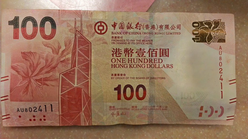 $100 HKD - is that an emoticon?
